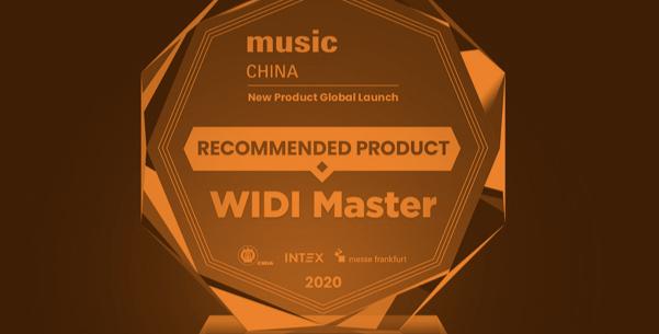 Music China 2020
