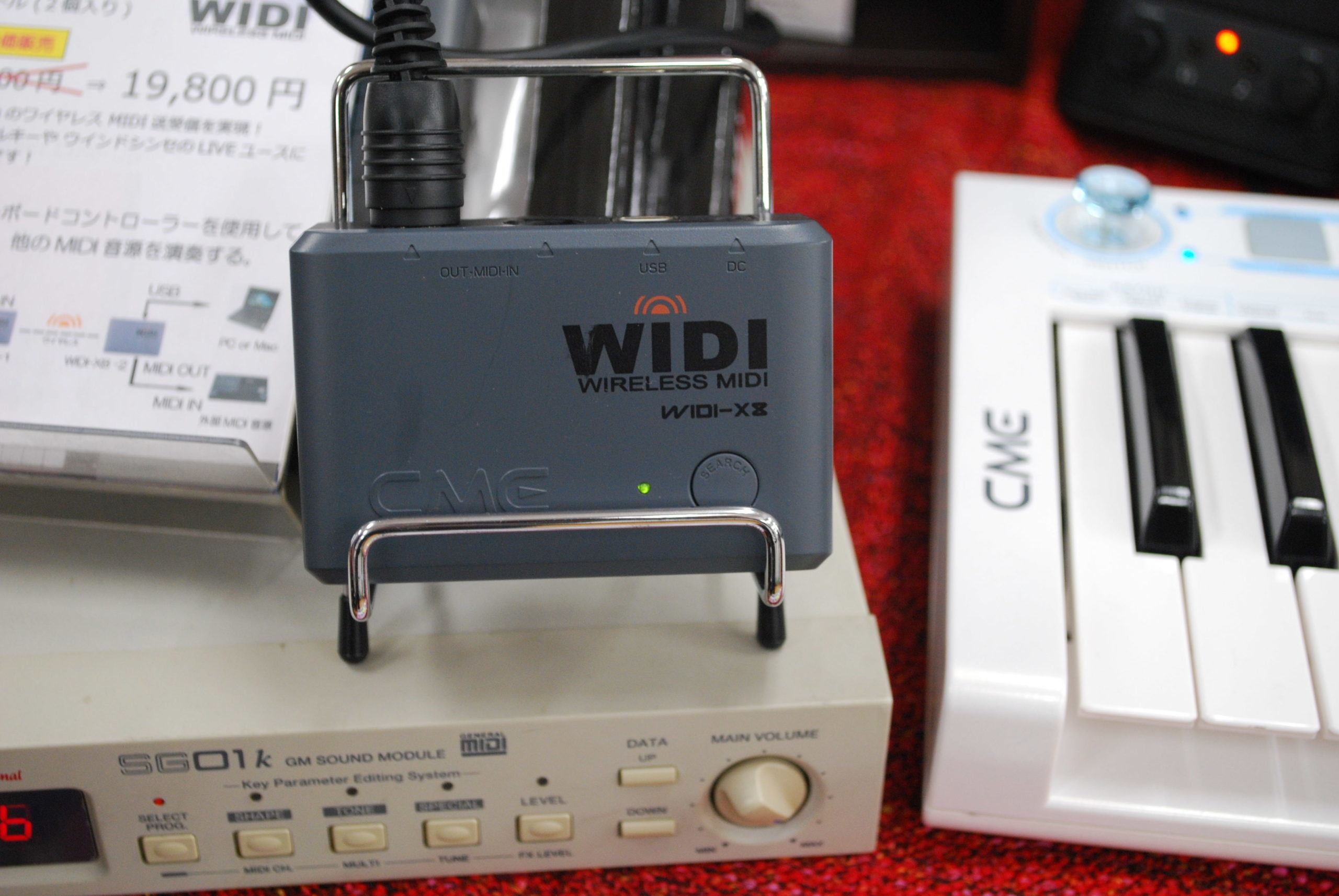 WIDI X8